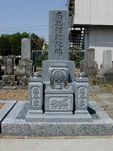 塩谷墓地 建立事例 8寸2段型DX